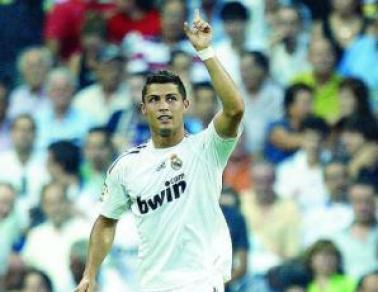 Cristiano costó 94 'kilos' y le convierten en el fichaje más caro de la historia del fútbol.